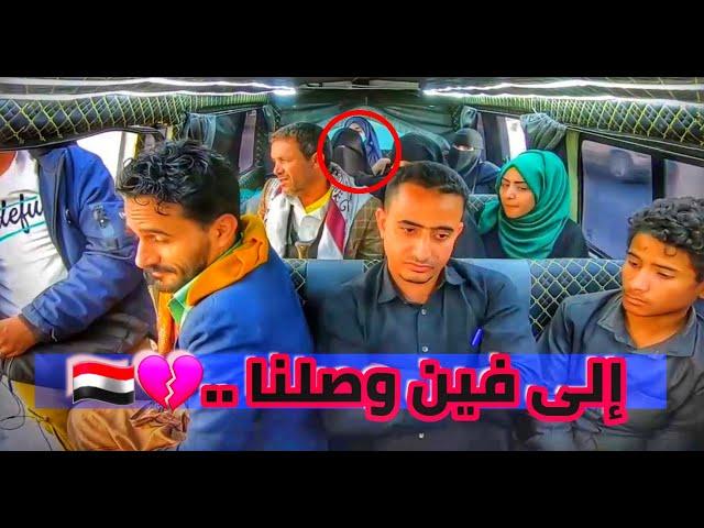 باص الشعب3 | اهانت وضربت الخادمة فوق الباص | الحلقة 13 | قناة الهوية
