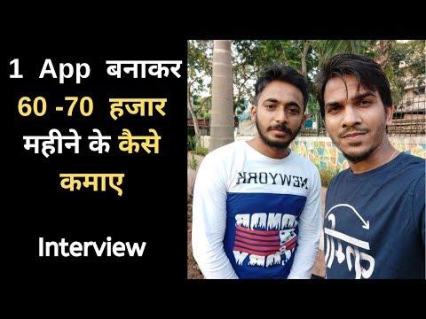 EARN MONEY THROUGH APPS (DEVELOPMENT) | Interview with Shivam Singh Flexitricks