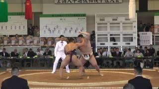 20170503 全国大学選抜相撲宇佐大会 個人準々決勝 thumbnail