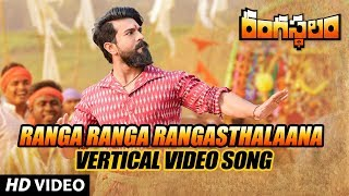 Rangasthalam Full Movie
