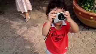 Daniyal Ali Azfar at a nursery