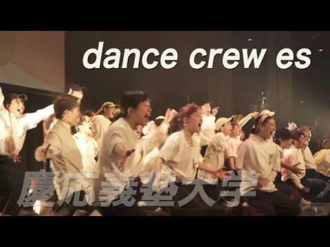 【ΣTV】 2017春パーティー『UNITY』ダイジェスト