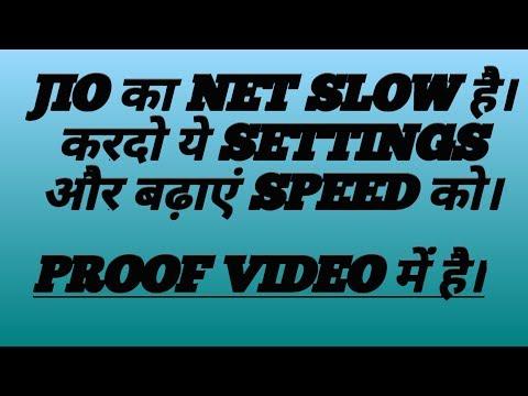 Jio का Net Slow है। करो ये Setting ओर करो Speed Increase.