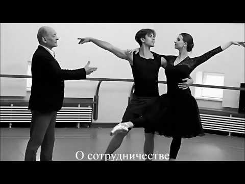 Mikhail Lavrovsky speaks about Anna Tikhomirova and Artem Ovcharenko