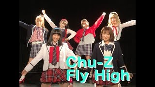 Chu-Z - Fly High