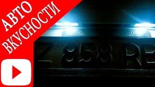 Как заменить лампу подсветки номера | Не горит подсветка номера | Тойота Камри v 40