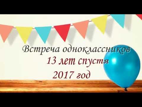 🇰🇿 Для моих одноклассников г.Караганда Школа 50 🏫 (Казахстан)