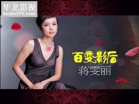 《中国式离婚》 第09集 【蒋雯丽、陈道明主演】