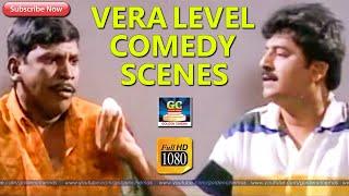 Namma Veetu Kalyanam Comedy Scenes