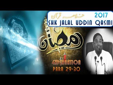 Repeat Tafseer E Quran Para 29-30 By Shaikh Hafiz Jalal