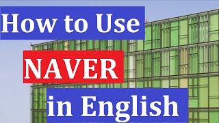 How to use Naver in English - Step by Step Tutorial screenshot 1