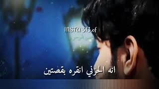 حسين علي المطوري اوج واليمي مايدرون |حسن الموسوي hassan almousawi