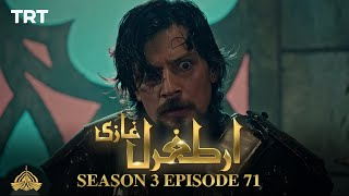 Ertugrul Ghazi Urdu | Episode 71| Season 3