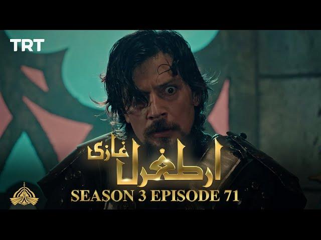Ertugrul Ghazi Urdu | Episode 71| Season 3