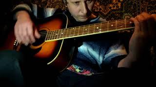 Играю на гитаре на простых аккордах.