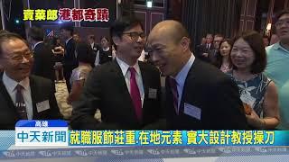 20181206中天新聞 「韓流夜市」12/25愛河再發財 120名額抽籤