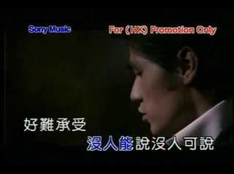 jay chou - yi fu zhi ming