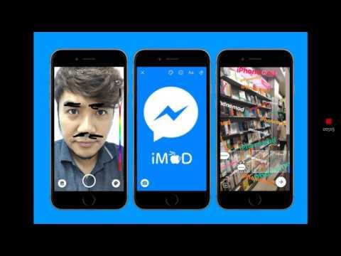 ข่าวสาระไอที Ep.1 facebook messenger อัพเดทใหม่ instagram พยายามหนี!!