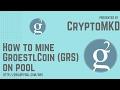 How to mine GroestlCoin GRS on pool