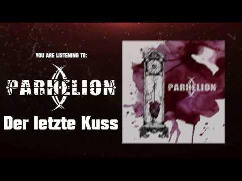 Parhelion - Parhelion [Full EP Stream]