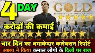 Gold 4th day box office collection