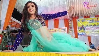 कोमल रंगीली : jab me aayi suhag wali raat re performance by komal rangili