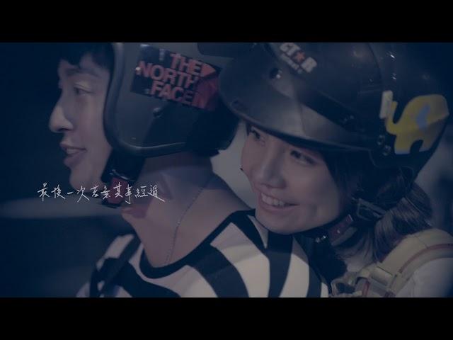 謝和弦 R-chord – 光害 Light Pollution (華納 Official 官方完整版MV)