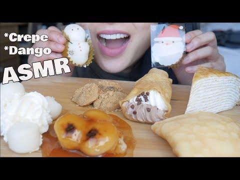 ASMR Crepe CAKE + DANGO WARABI MOCHI (EATING SOUNDS) NO TALKING   SAS-ASMR