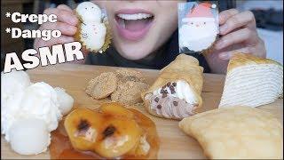 ASMR Crepe CAKE + DANGO WARABI MOCHI (EATING SOUNDS) NO TALKING | SAS-ASMR