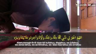 32. VIdeo Cara Shalat: Bacaan Ketika Sujud - Panduan Tata Cara Shalat Sesuai Nabi