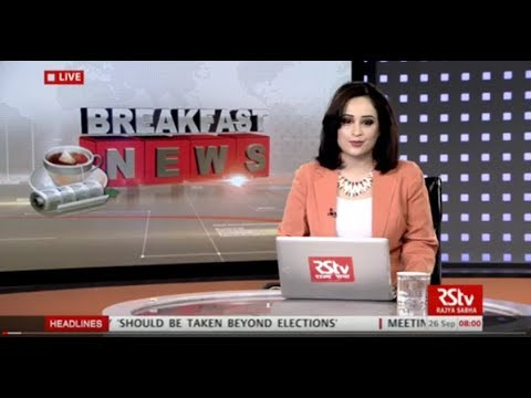 English News Bulletin – Sept 26, 2017 (8 am)