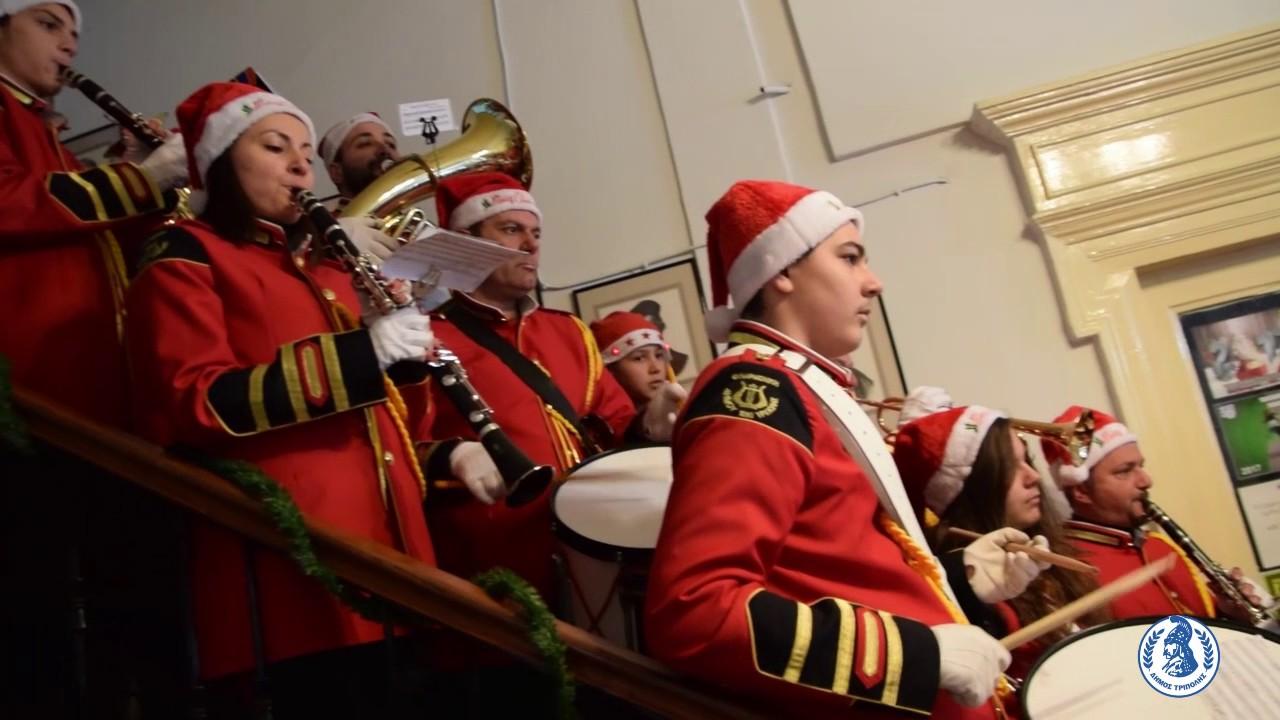 Ευχές Και Κάλαντα Πρωτοχρονιάς Στο Παλαιό Δημαρχείο Τρίπολης