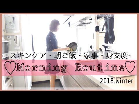 【ママと子供のモーニングルーティン】2018 Last Morning Routine!