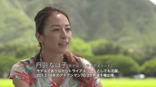 芸能界きっての自転車好きとして知られる、俳優の筒井道隆。 憧れのホノ...