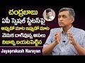 Lok Satta Jayaprakash Narayan about AP Elections 2019   AP Special Staus   Chandrababu   Telugu News