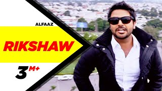 Rikshaw Alfaaz Yo Yo Honey Singh Brand New Punjabi Songs HD | Punjabi Songs | Speed Records