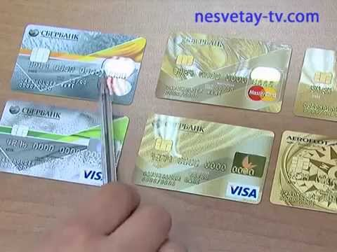 банковские карты лучшие условия