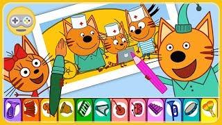 Три Кота Раскраски с музыкой - Серия Доктор * Три котенка лечат друзей * мультик игра для детей