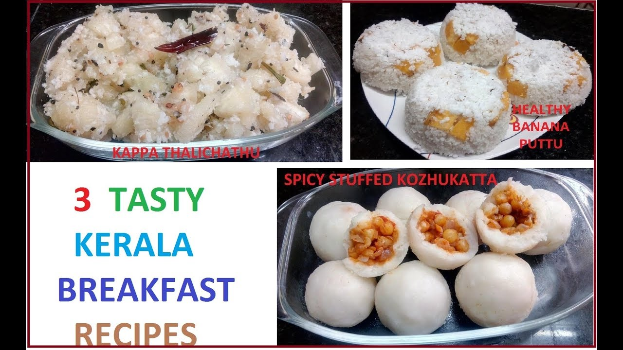 3 tasty kerala breakfast recipes malayalam youtube 3 tasty kerala breakfast recipes malayalam forumfinder Images