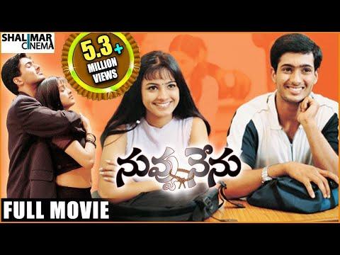 Nuvvu Nenu Full Length Telugu Movie ||...
