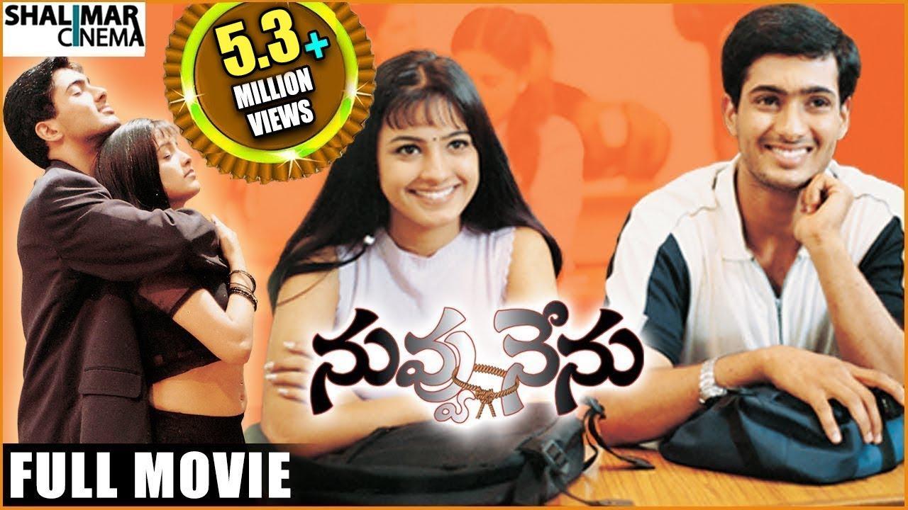 Nuvvu Nenu Full Length Telugu Movie || Uday Kiran, Anita ...
