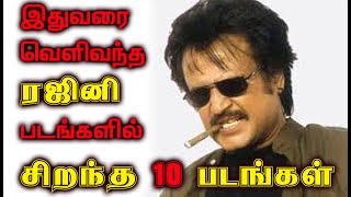 All Time Best 10 Movies Of Rajinikanth From His Cinema Carrier