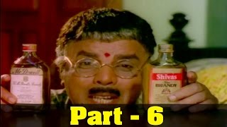 Ponmana Selvan Tamil Movie Part 6 :  Vijayakanth, Shobana