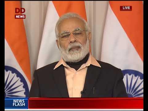 PM Narendra  Modi addresses youth via video conference