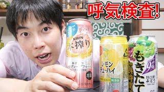 元モーニング娘の吉澤ひとみさんが朝の7時に飲酒事故を起こし、呼気検査...