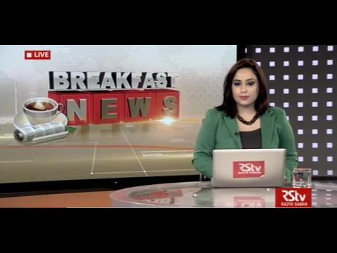 English News Bulletin – Feb 18, 2017 (8 am)