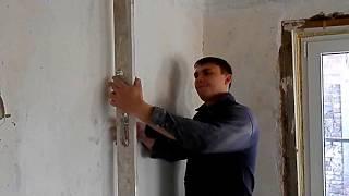 монтаж гипсокартона на клей(В этом видео я расскажу как быстро и качественно выровнять очень кривые стены с минимальными затратами...., 2015-03-06T04:17:41.000Z)