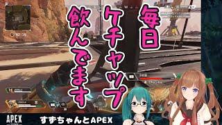 【3Dアイドル部】APEX面白いシーンダイジェストその1【VTuber】