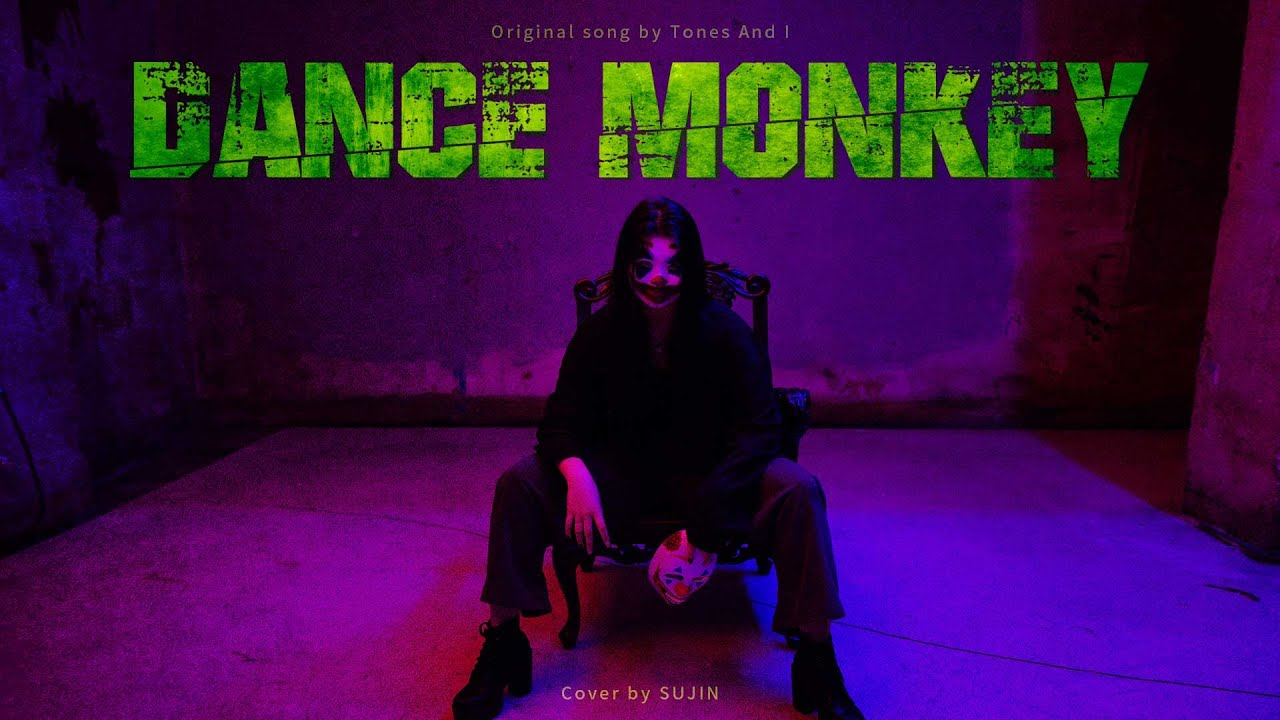 Tones And I - Dance MonkeyㅣPerformance by 수진 | @365 Practice