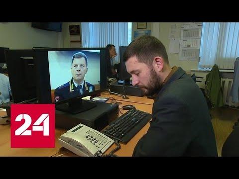 Экс-начальника Калининградского управления МВД не могу выселить из служебной квартиры - Россия 24